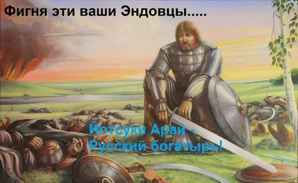 http://forumupload.ru/uploads/001a/74/14/98/t82948.jpg