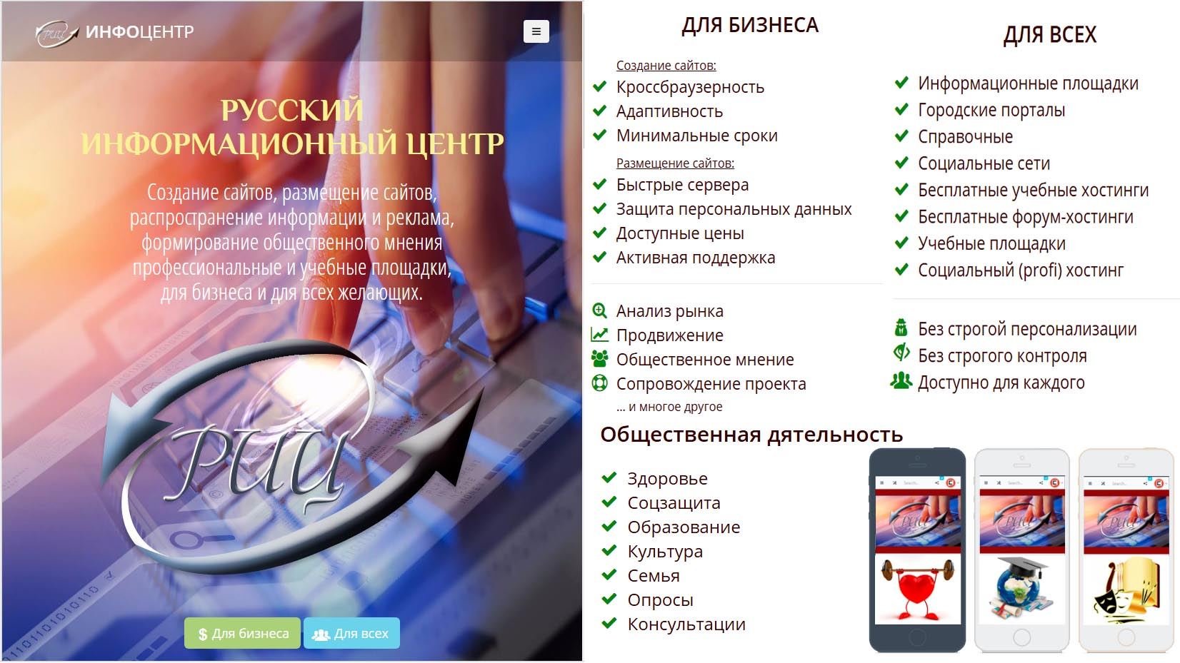 http://forumupload.ru/uploads/001a/77/04/2/374284.jpg
