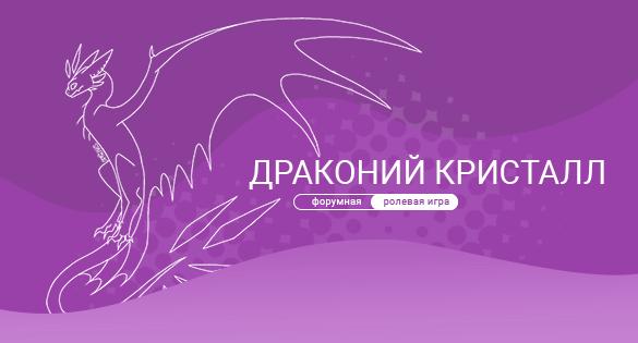 http://forumupload.ru/uploads/001a/7b/c7/2/540549.png