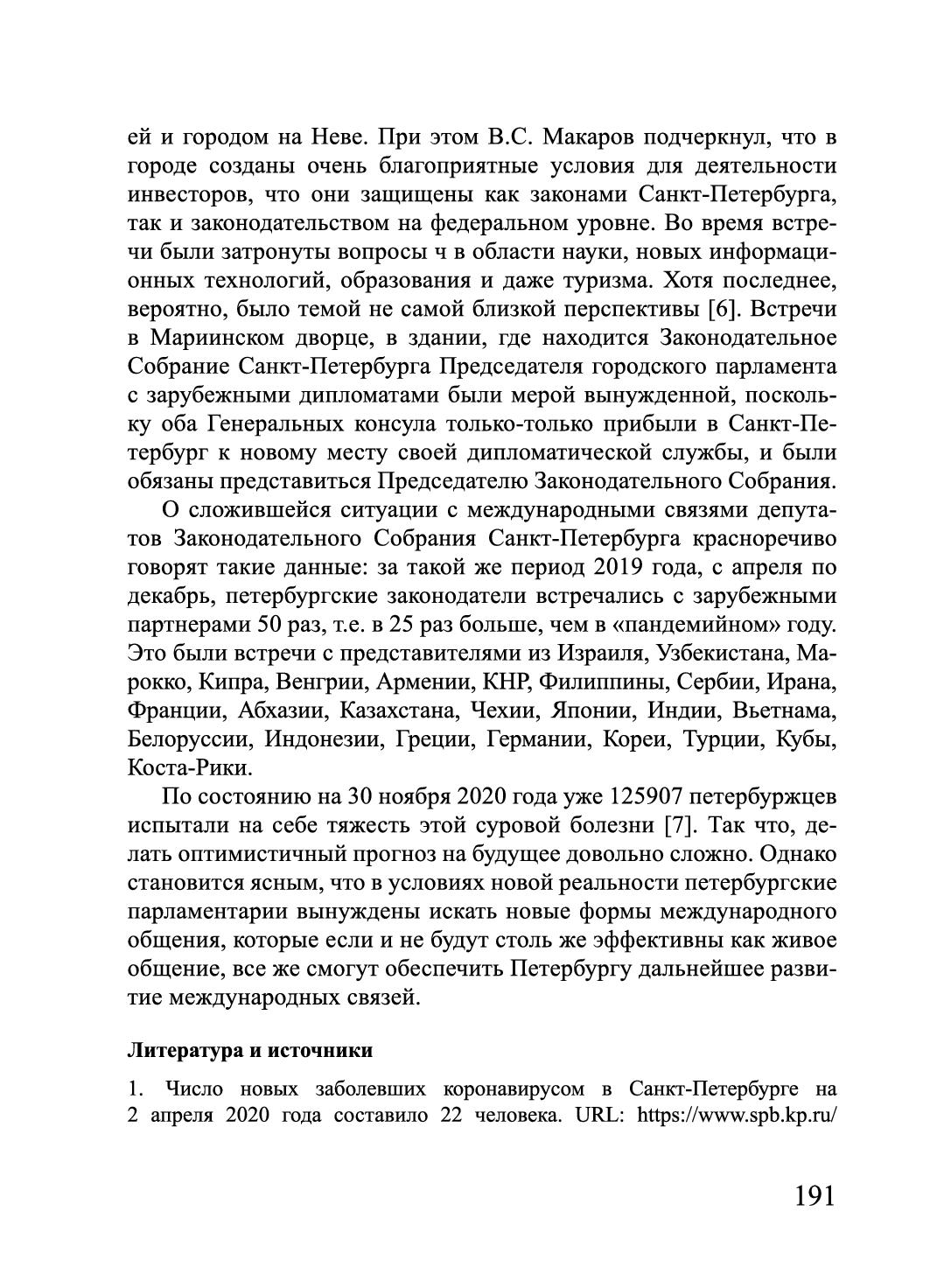 http://forumupload.ru/uploads/001a/7d/26/3/108878.jpg