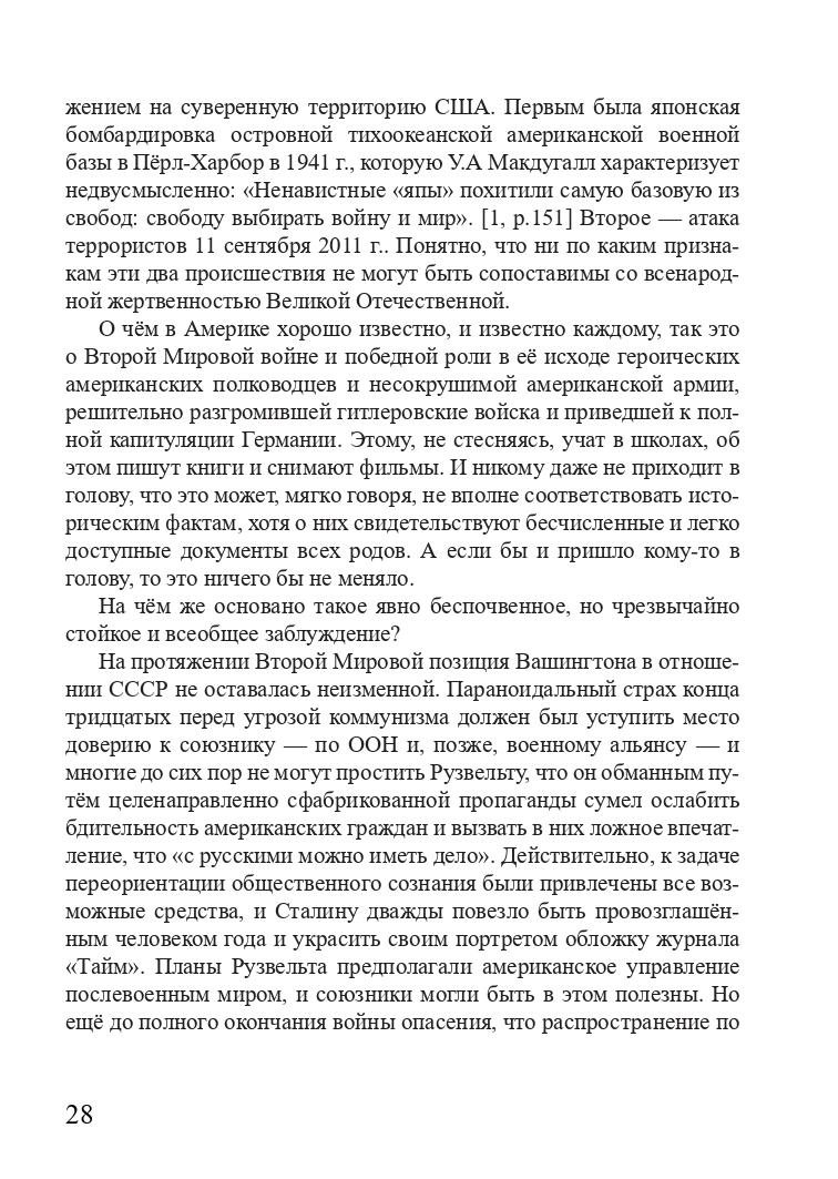 http://forumupload.ru/uploads/001a/7d/26/3/131858.jpg