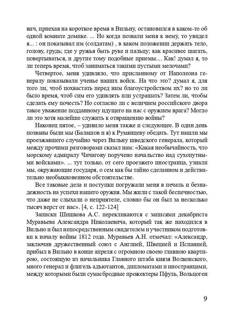http://forumupload.ru/uploads/001a/7d/26/3/14720.jpg