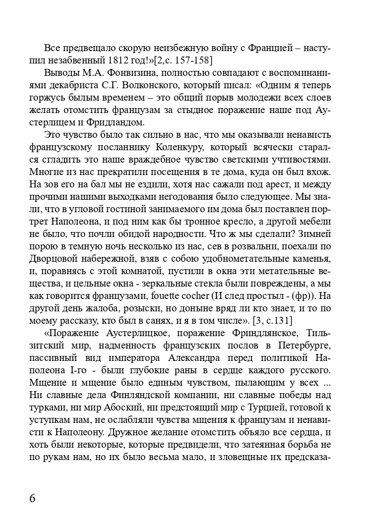 http://forumupload.ru/uploads/001a/7d/26/3/151784.jpg