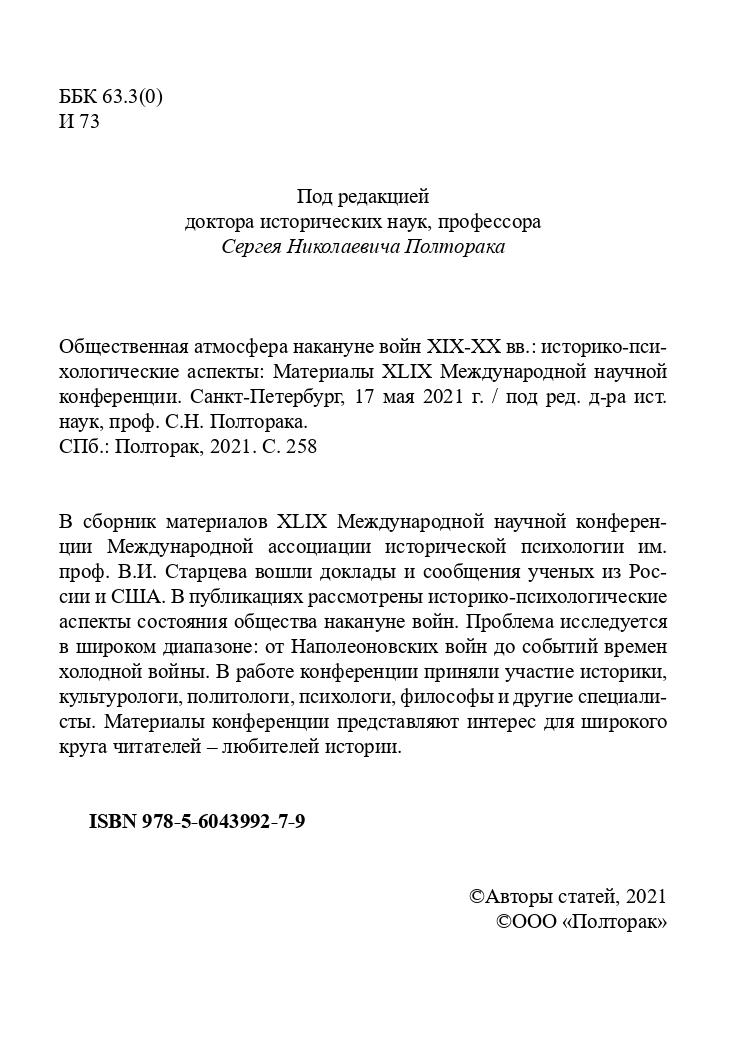 http://forumupload.ru/uploads/001a/7d/26/3/168100.jpg