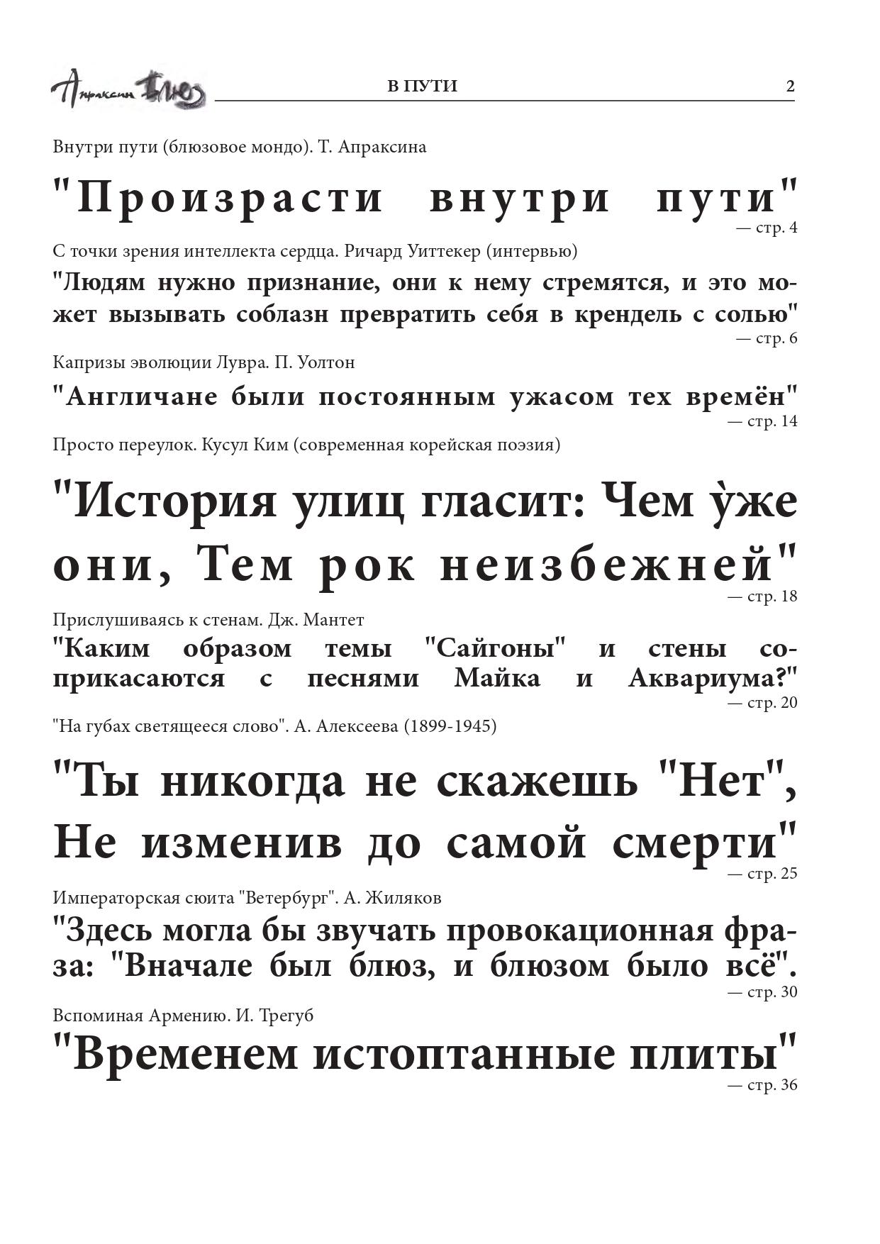http://forumupload.ru/uploads/001a/7d/26/3/174849.jpg