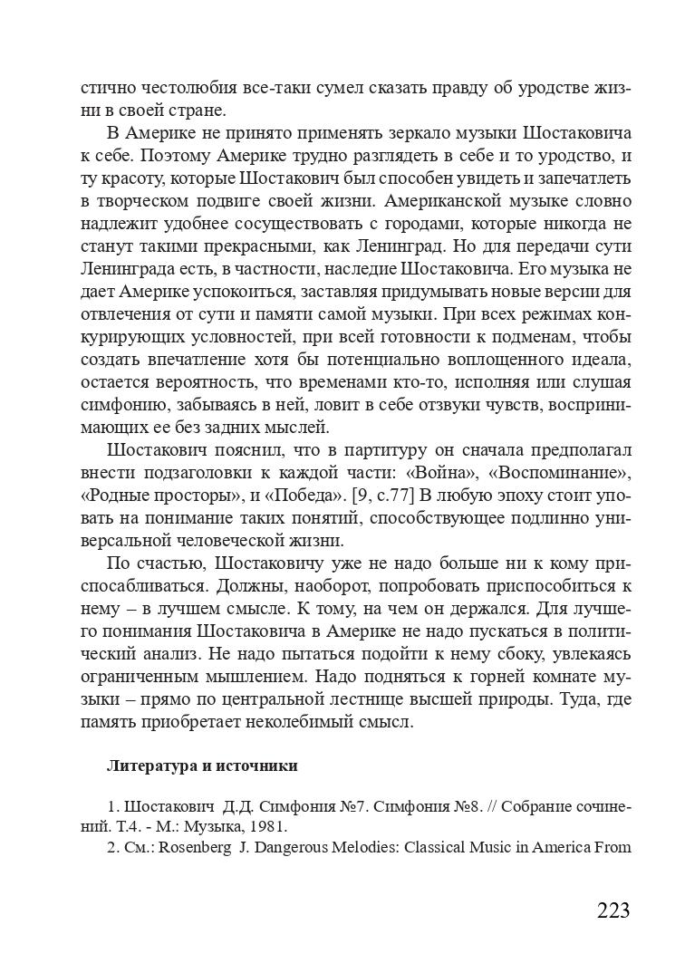 http://forumupload.ru/uploads/001a/7d/26/3/17932.jpg