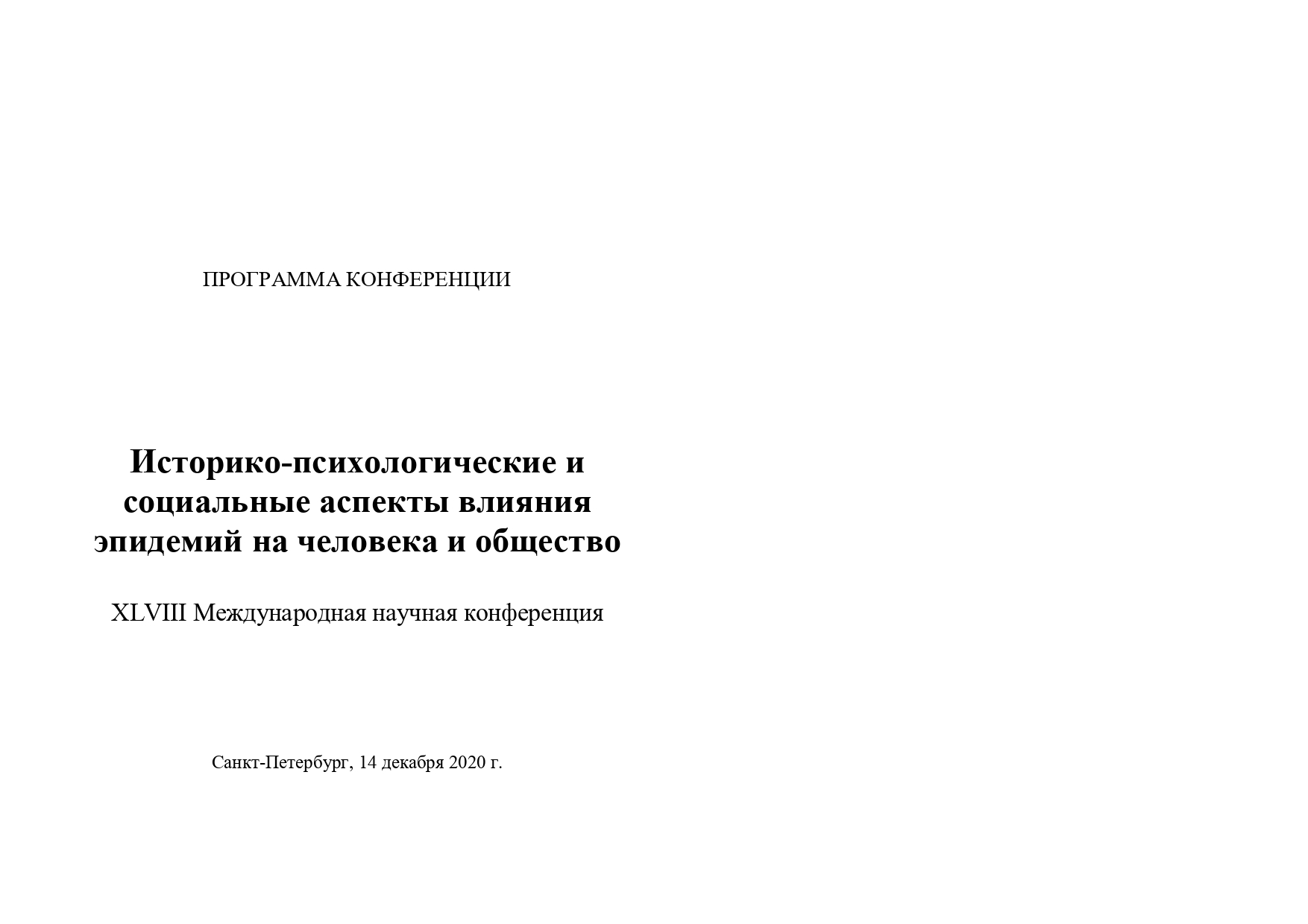 http://forumupload.ru/uploads/001a/7d/26/3/185418.jpg