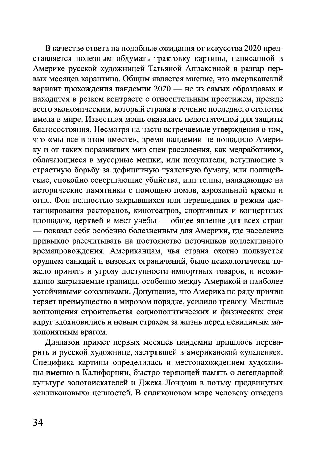 http://forumupload.ru/uploads/001a/7d/26/3/186329.jpg