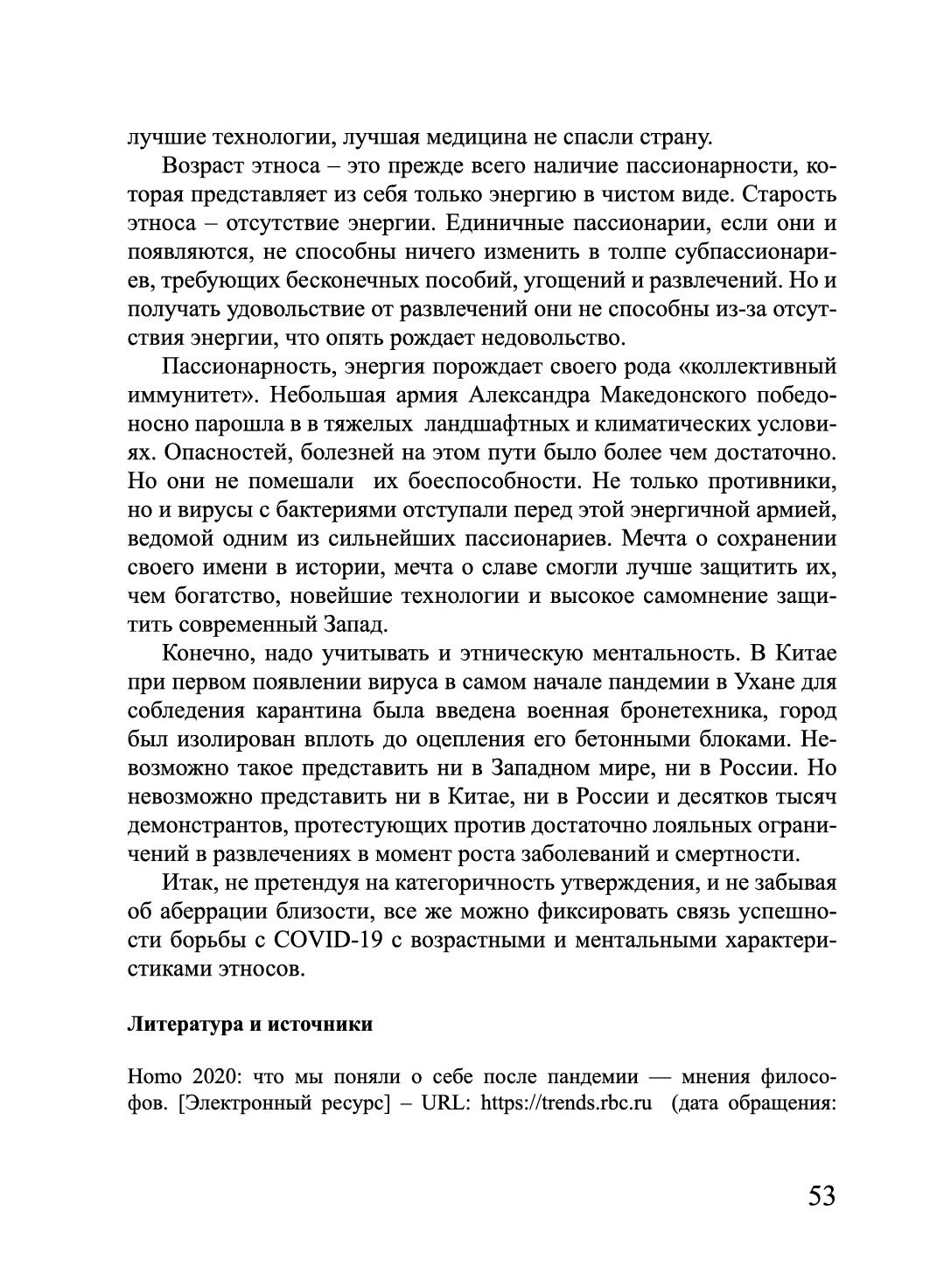 http://forumupload.ru/uploads/001a/7d/26/3/235030.jpg