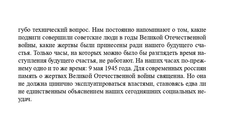 http://forumupload.ru/uploads/001a/7d/26/3/246039.jpg