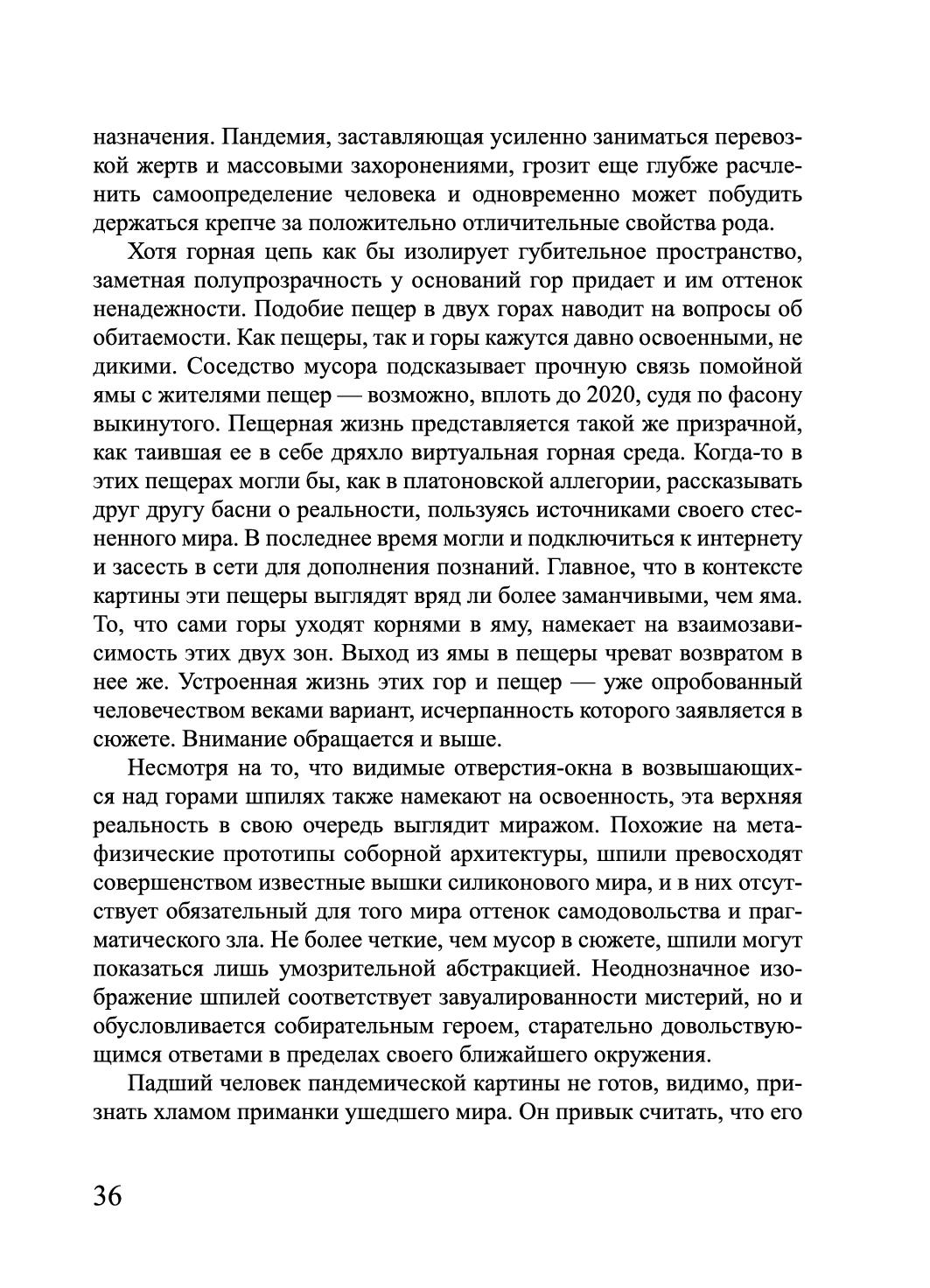 http://forumupload.ru/uploads/001a/7d/26/3/283761.jpg
