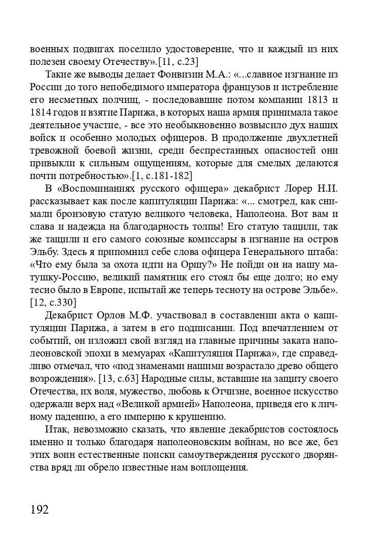 http://forumupload.ru/uploads/001a/7d/26/3/286157.jpg