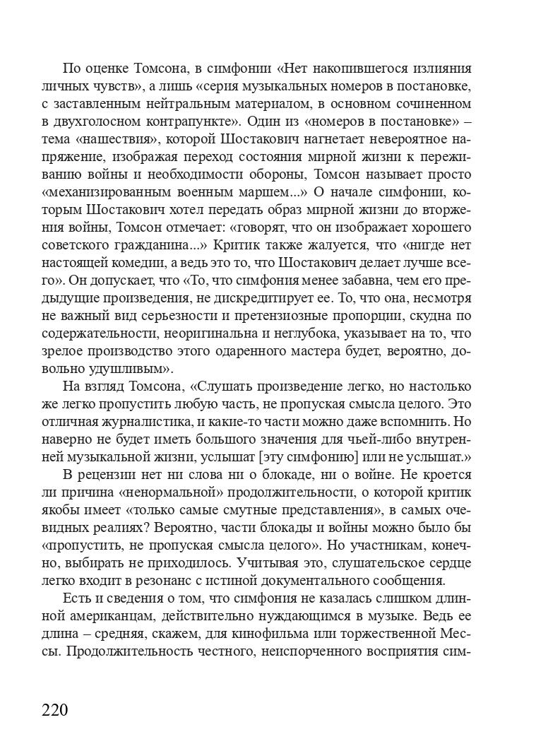 http://forumupload.ru/uploads/001a/7d/26/3/290822.jpg