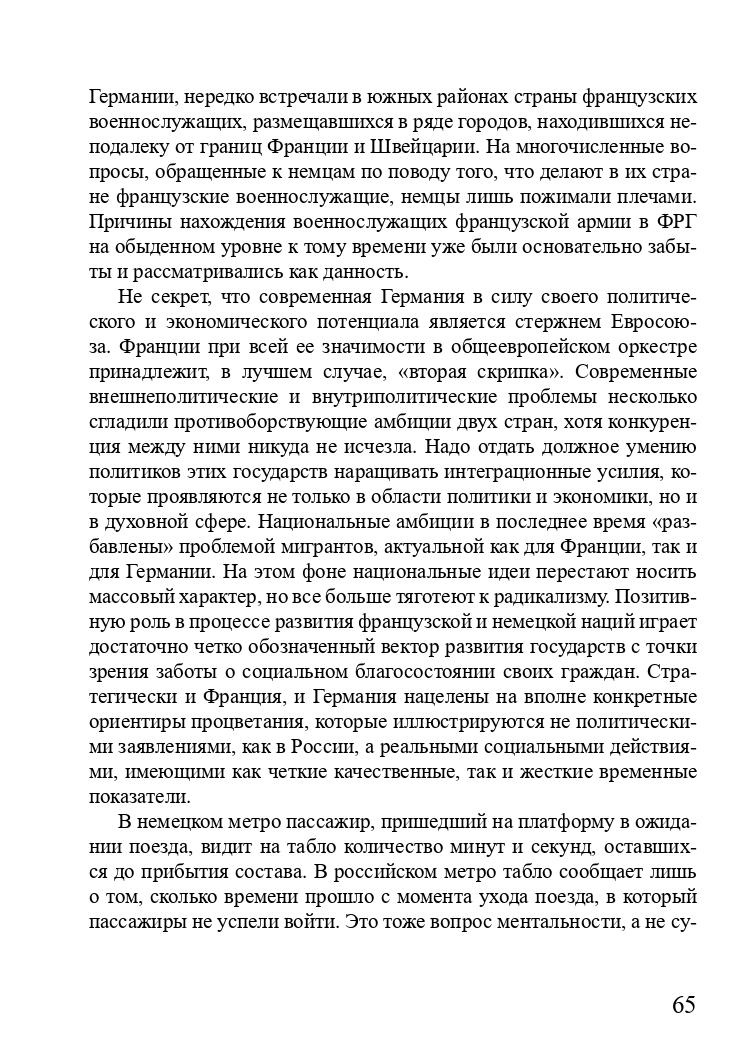 http://forumupload.ru/uploads/001a/7d/26/3/314800.jpg