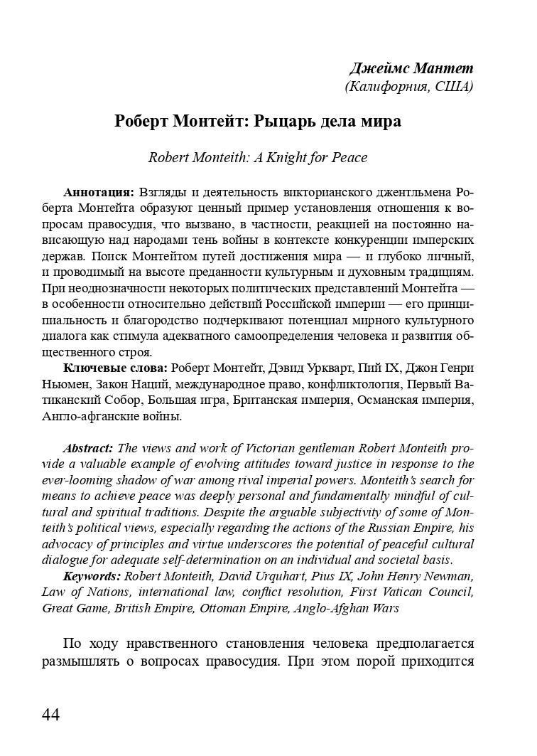 http://forumupload.ru/uploads/001a/7d/26/3/332012.jpg