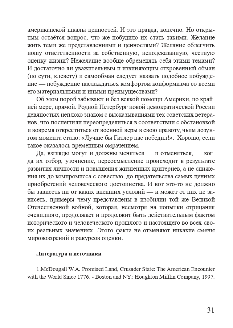 http://forumupload.ru/uploads/001a/7d/26/3/348904.jpg