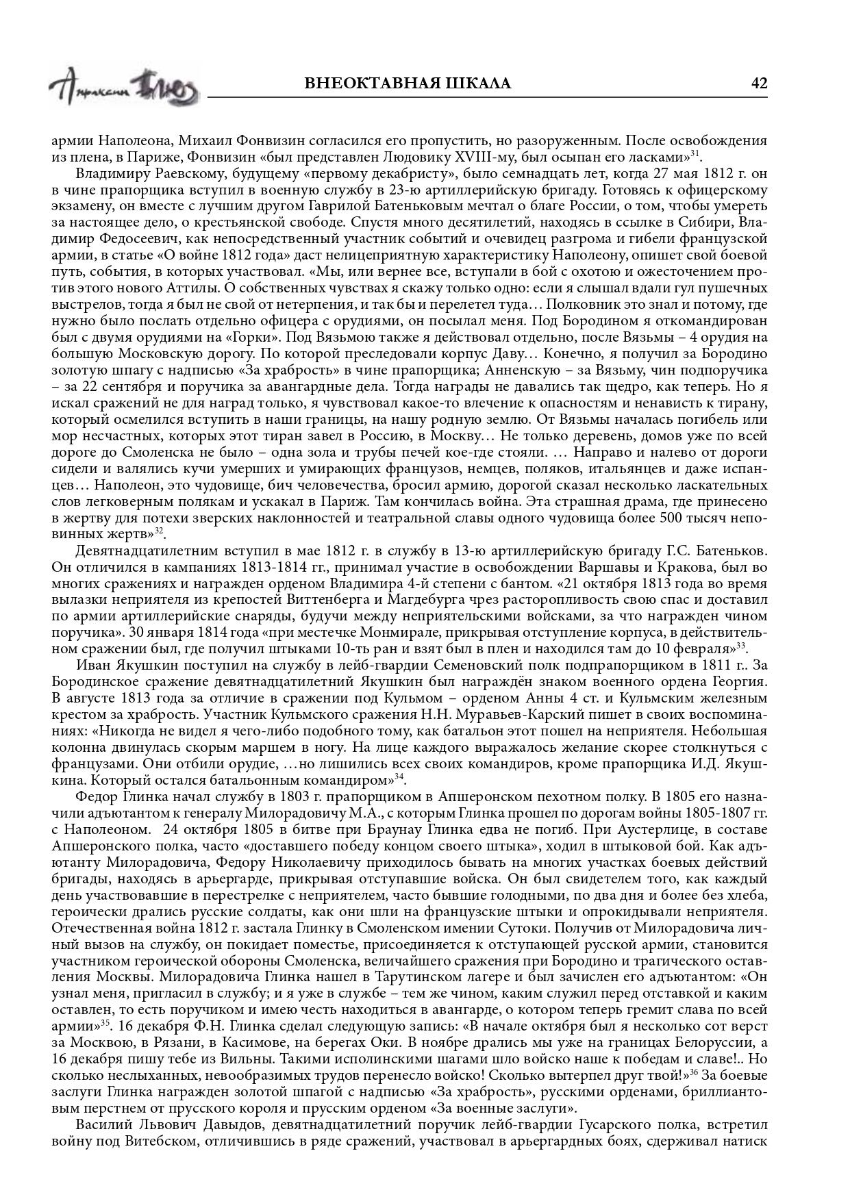 http://forumupload.ru/uploads/001a/7d/26/3/357287.jpg