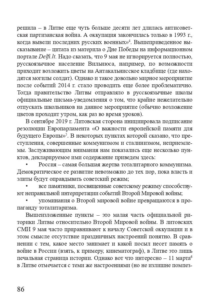 http://forumupload.ru/uploads/001a/7d/26/3/357928.jpg