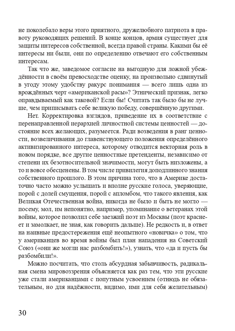 http://forumupload.ru/uploads/001a/7d/26/3/360421.jpg