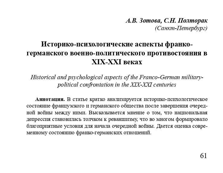 http://forumupload.ru/uploads/001a/7d/26/3/391611.jpg
