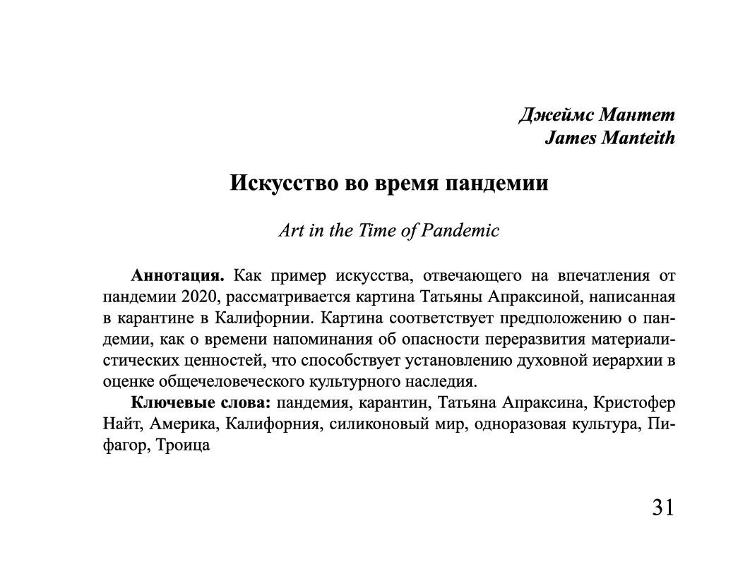 http://forumupload.ru/uploads/001a/7d/26/3/398617.jpg
