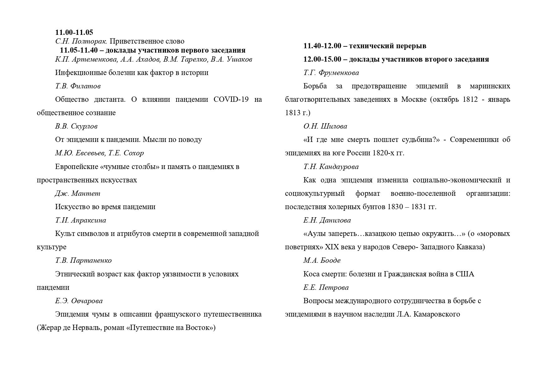 http://forumupload.ru/uploads/001a/7d/26/3/399416.jpg