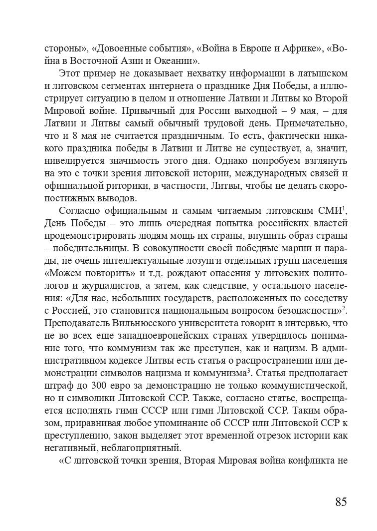http://forumupload.ru/uploads/001a/7d/26/3/407435.jpg