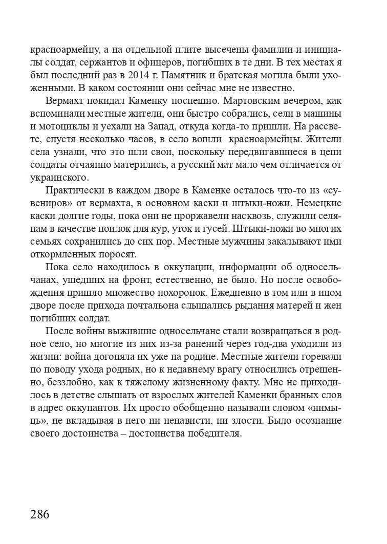 http://forumupload.ru/uploads/001a/7d/26/3/417698.jpg