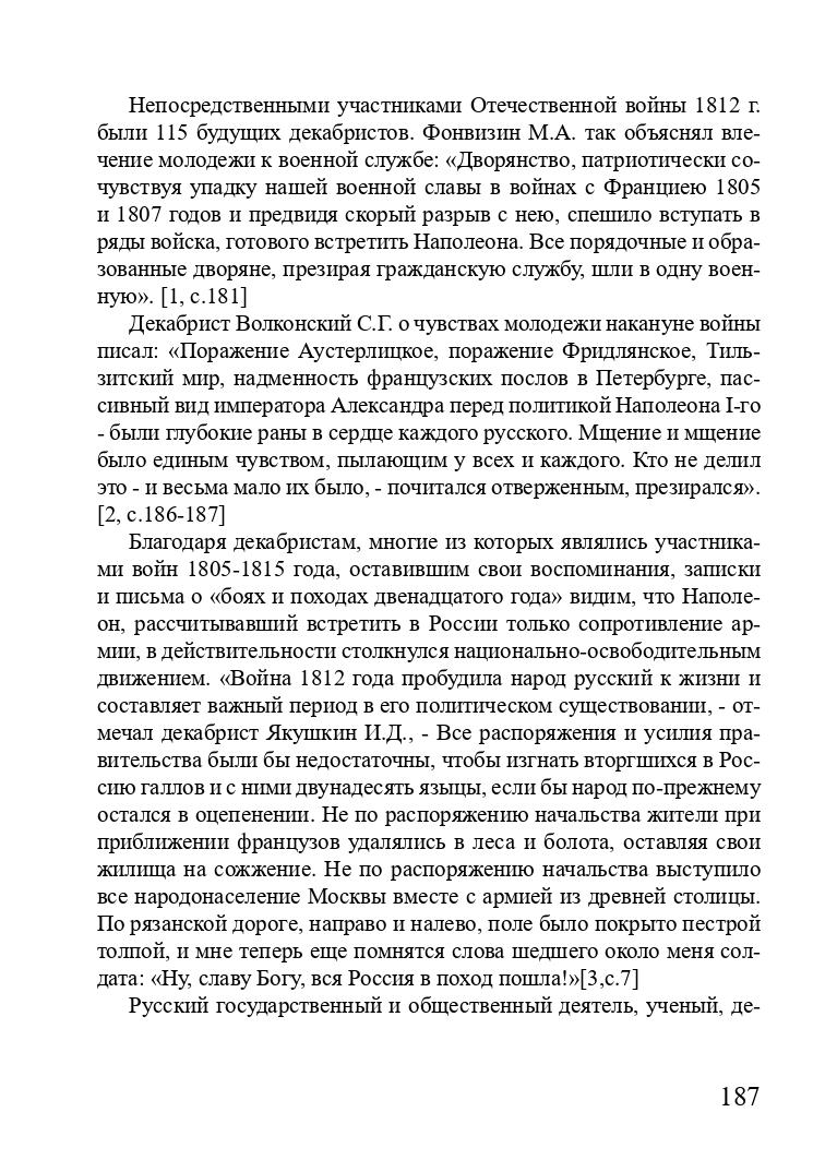 http://forumupload.ru/uploads/001a/7d/26/3/428851.jpg