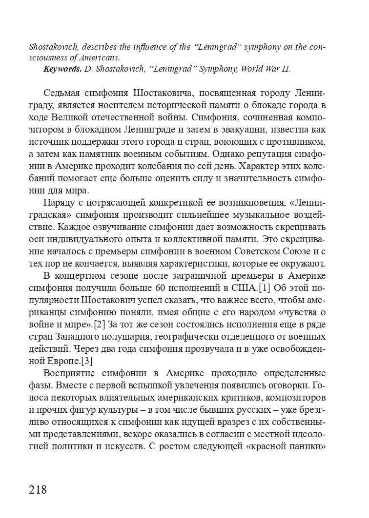 http://forumupload.ru/uploads/001a/7d/26/3/440782.jpg
