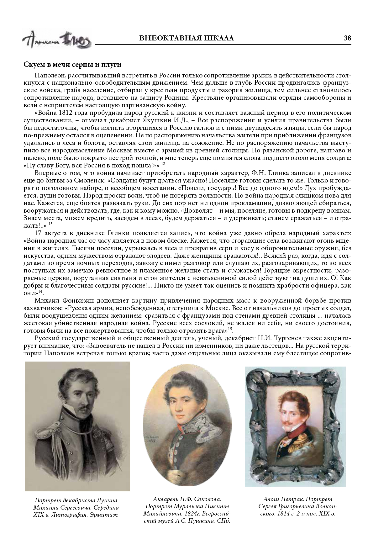 http://forumupload.ru/uploads/001a/7d/26/3/441821.jpg