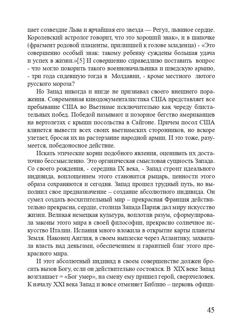 http://forumupload.ru/uploads/001a/7d/26/3/448920.jpg