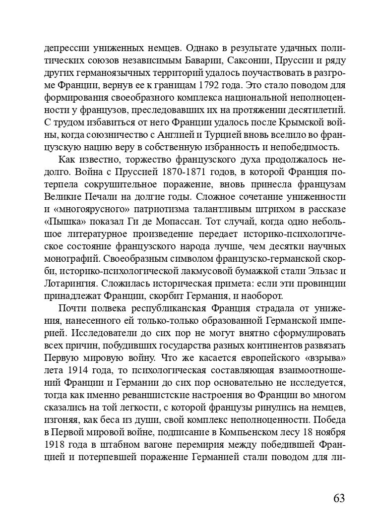 http://forumupload.ru/uploads/001a/7d/26/3/470002.jpg