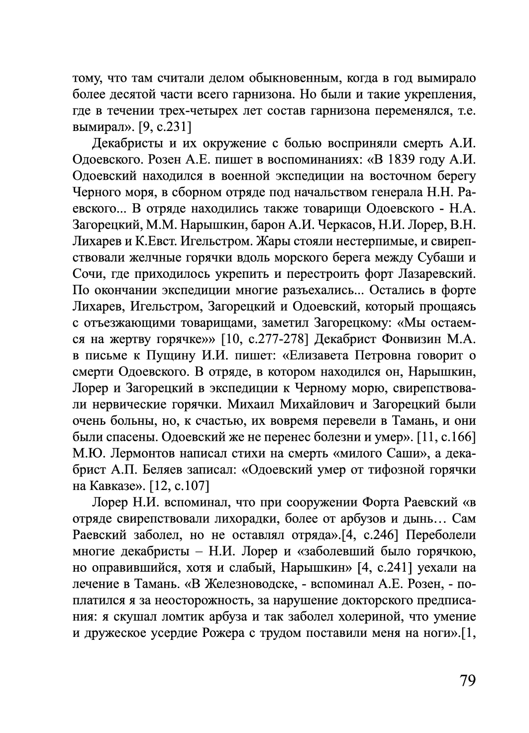 http://forumupload.ru/uploads/001a/7d/26/3/485674.jpg