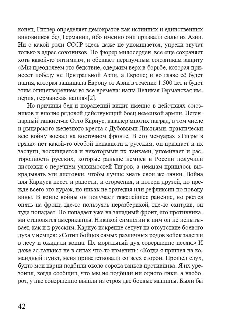 http://forumupload.ru/uploads/001a/7d/26/3/497597.jpg