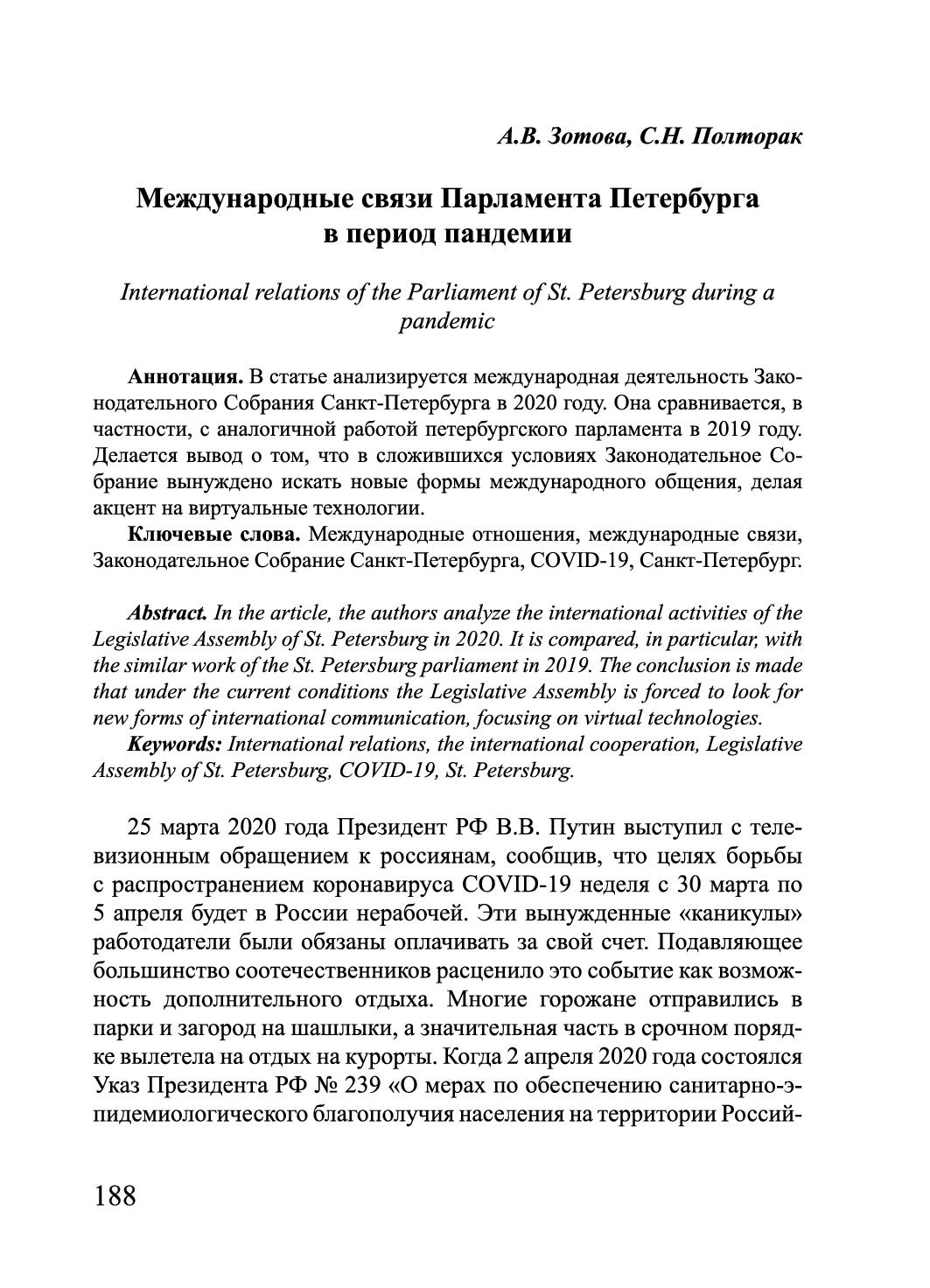 http://forumupload.ru/uploads/001a/7d/26/3/517264.jpg