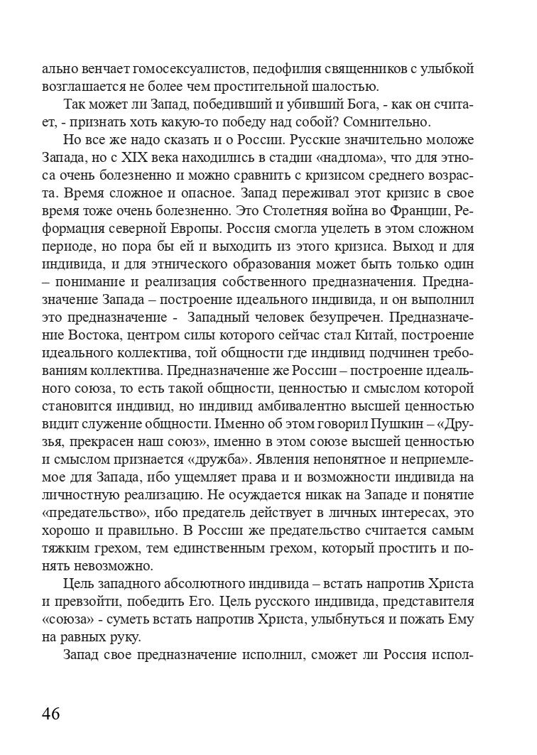 http://forumupload.ru/uploads/001a/7d/26/3/541693.jpg