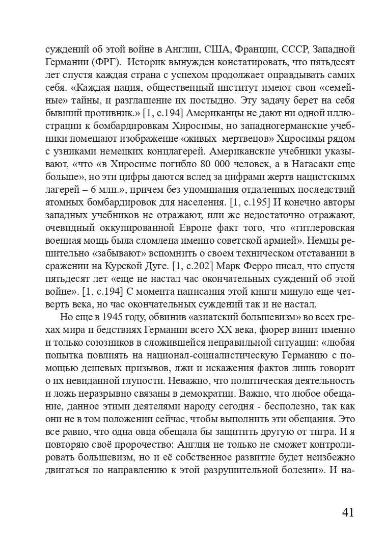 http://forumupload.ru/uploads/001a/7d/26/3/54624.jpg