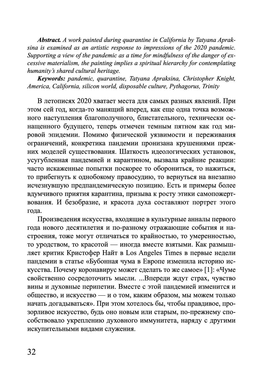 http://forumupload.ru/uploads/001a/7d/26/3/555581.jpg