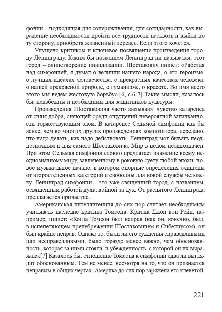 http://forumupload.ru/uploads/001a/7d/26/3/557676.jpg