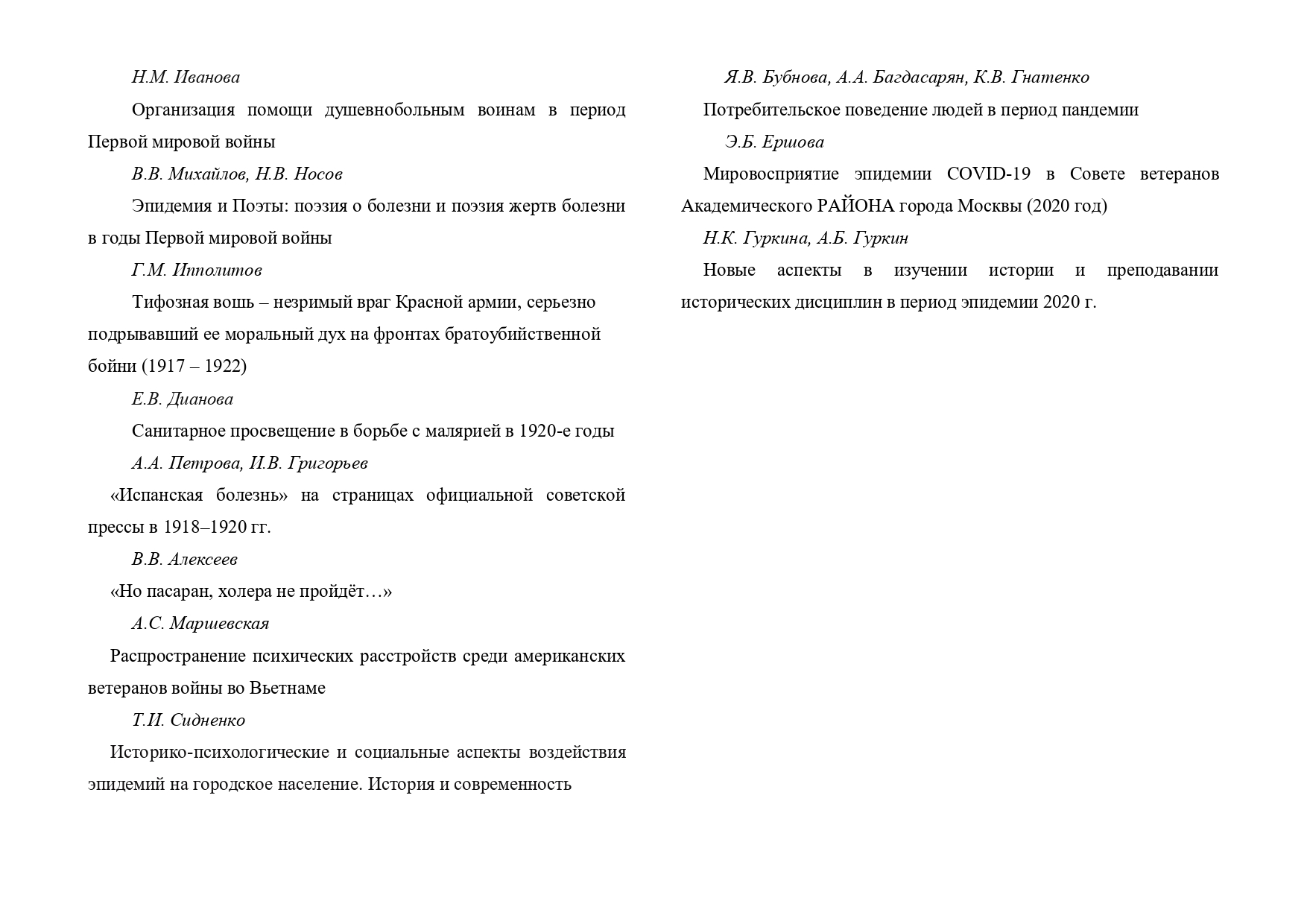 http://forumupload.ru/uploads/001a/7d/26/3/580970.jpg