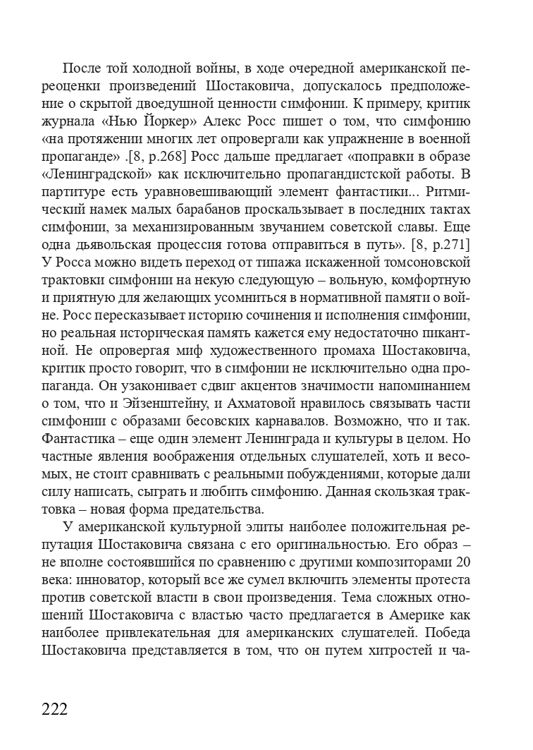 http://forumupload.ru/uploads/001a/7d/26/3/590343.jpg