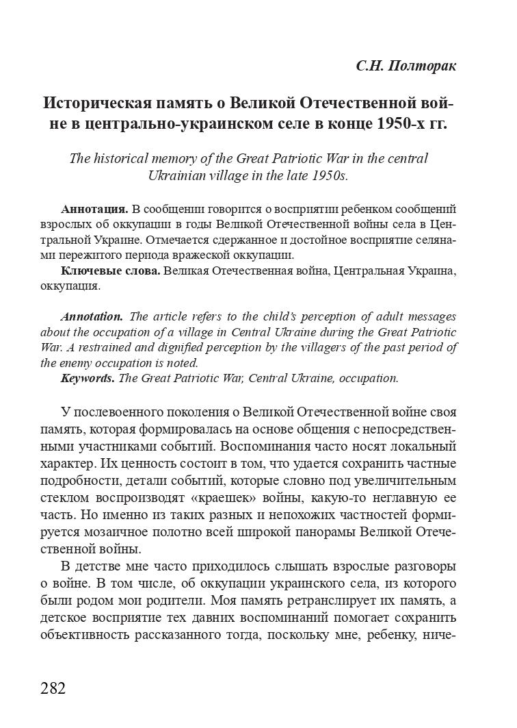 http://forumupload.ru/uploads/001a/7d/26/3/612001.jpg