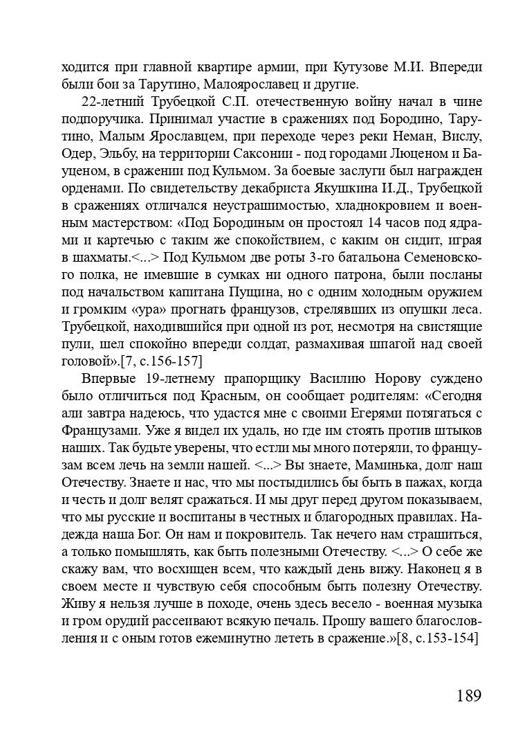 http://forumupload.ru/uploads/001a/7d/26/3/670303.jpg