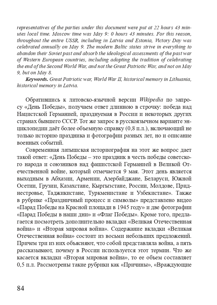 http://forumupload.ru/uploads/001a/7d/26/3/682950.jpg