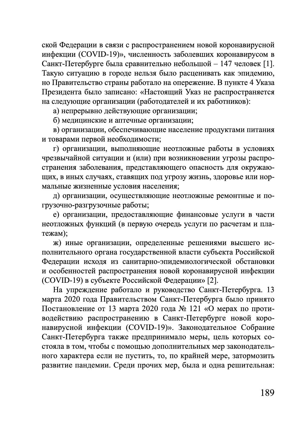 http://forumupload.ru/uploads/001a/7d/26/3/704178.jpg