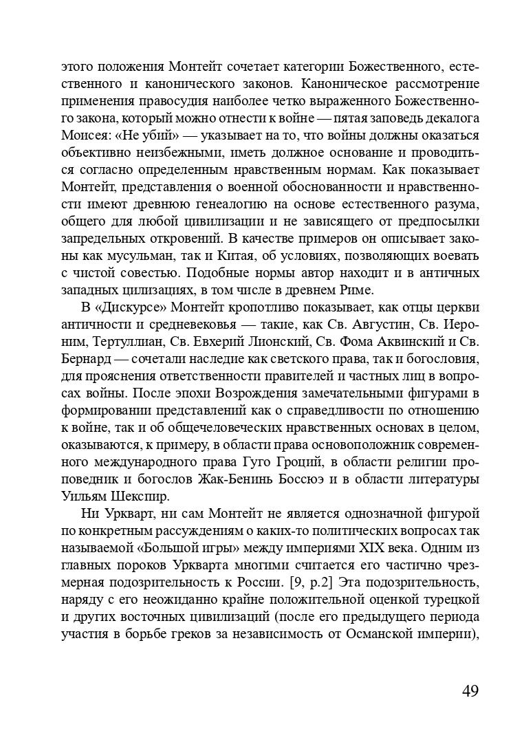 http://forumupload.ru/uploads/001a/7d/26/3/73039.jpg