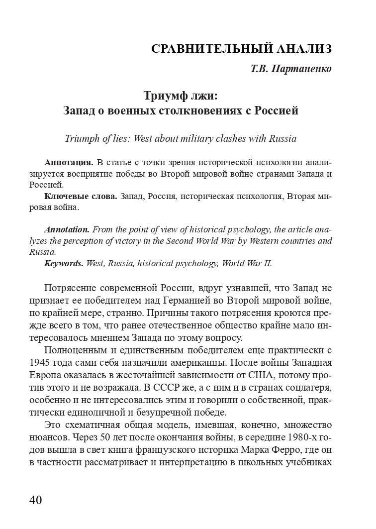 http://forumupload.ru/uploads/001a/7d/26/3/734097.jpg