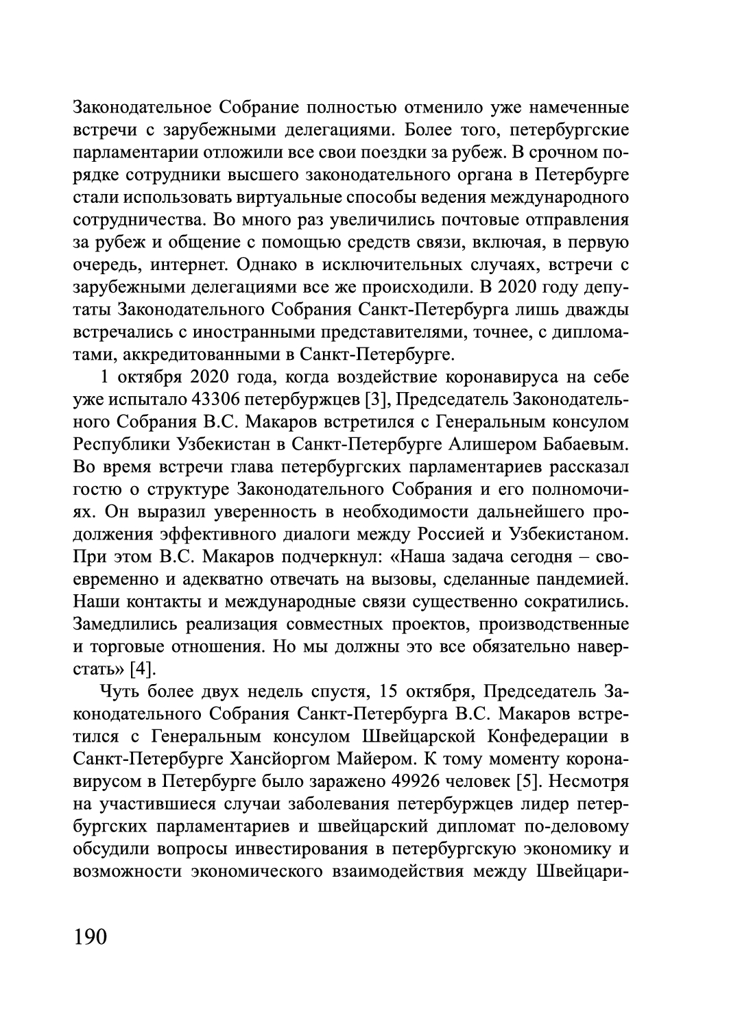 http://forumupload.ru/uploads/001a/7d/26/3/739249.jpg