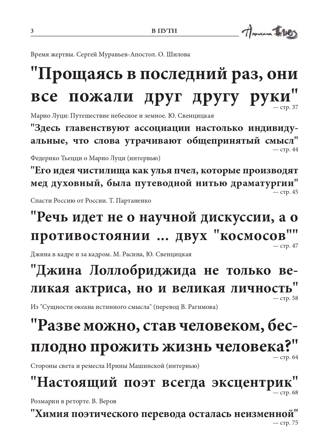 http://forumupload.ru/uploads/001a/7d/26/3/742987.jpg